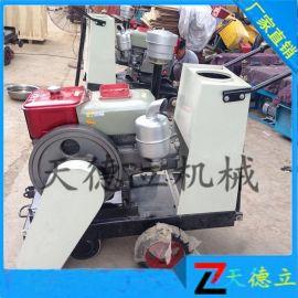 27型水冷柴油路面切割机   小型柴油马路切割机