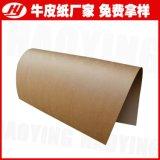 厂家低价供应 350g美国惠好牛皮纸 纯木浆FSC长纤维进口牛皮纸