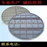 批发生产 拼装式丝网除沫器 不锈钢除沫器 压力降较小
