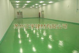 供应吴江防静电环氧地坪 环氧地坪 防静电自流平地坪