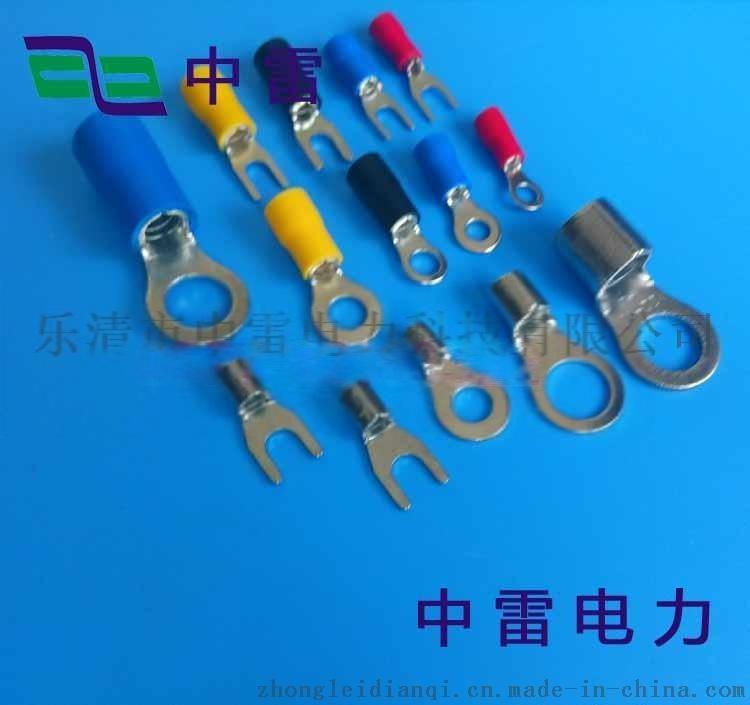 特价销售RV2-8圆形预绝缘端子 1000只/包 冷压端子 现货紫铜镀锡