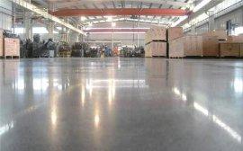 仓库混凝土密封固化剂地坪,镜面地坪,钛晶地坪