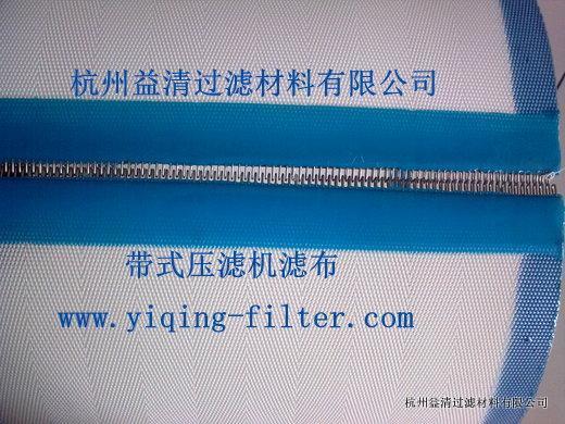 益清聚酯壓濾機濾布