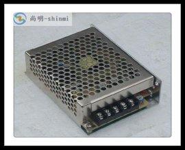 LED开关电源 12v5ALED开关电源厂家