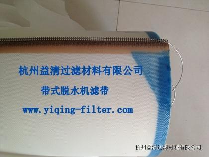 聚酯PET滤布滤网滤带