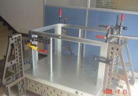 柔性三维组合焊接工装夹具