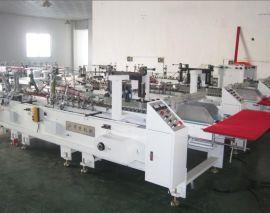 PVC四合一胶盒粘盒机 (HJ-650N)