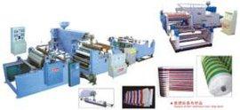 3000/4000吨袋彩条布复合机(SYTF)