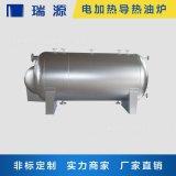 120kw电加热导热油炉 环保电锅炉 煤改电专用锅炉 非标定制含资质