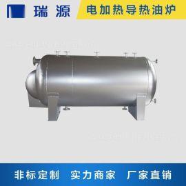 120kw电加热导热油炉 环保电锅炉 煤改电  锅炉 非标定制含资质