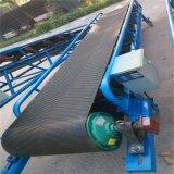 轻型PVC带输送机 带挡边上料输送机78