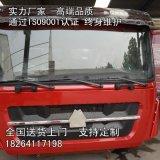 重汽豪卡駕駛室總成 生產事故車配件各種線束價格 圖片 廠家