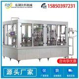 三合一灌裝機械設備可定製含氣飲料灌裝機果汁汽水生產線