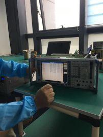 万新宏 专业维修R&S FSP40 频谱分析仪维修保养 FSP40维修