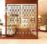 厂家不锈钢屏风定制 中式居家装饰屏风家具   办公屏风