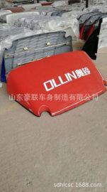 一汽解放青島解放JH6導流罩青島解放JH6導流罩廠家直銷價格圖片