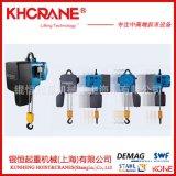 德国德马格电动葫芦|DSK德马格控制手柄按钮|德马格电动葫芦配件