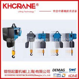 德國德馬格電動葫蘆 DSK德馬格控制手柄按鈕 德馬格電動葫蘆配件