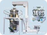 诚信企推荐膨化谷物包装机【豆类包装机】全自动颗粒包装机