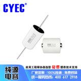IGBT吸收電容器CSD 0.47uF/