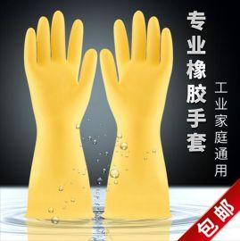 金橡耐油耐酸碱工业加厚劳保手套 清洁厨房洗碗防水橡胶家用手套