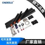 電纜附件10KV熱縮三芯高壓電纜中間接頭電纜頭