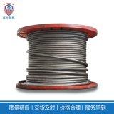 威海钢丝绳船舶用钢丝绳耐使用时间长