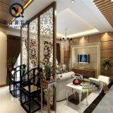 不鏽鋼屏風隔斷 現代簡約客廳裝飾玫瑰金鏤空雕花玄關金屬屏風