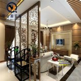 不锈钢屏风隔断 现代简约客厅装饰玫瑰金镂空雕花玄关金属屏风