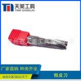 廠家直銷鎢鋼刀具非標定做 55度4刃粗皮銑刀 波刃銑刀