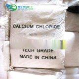 二水氯化鈣 沈陽工業氯化鈣 74氯化鈣
