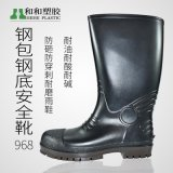 廠家直銷 高筒防護雨靴勞保防滑工礦水鞋鋼頭防砸安全靴工地雨鞋
