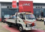 JAC江淮面板包角JAC江淮面板包角JAC江淮面板包角厂家直销价格图