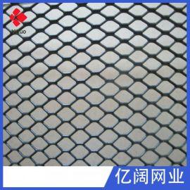 加厚菱形拉伸网 新款304 316L金属板网铝板网 生产小孔钢板网