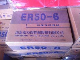 索力得焊丝1.2气体保护焊丝