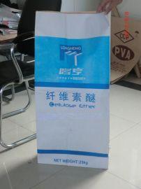 25KG牛皮纸袋,纸塑复合袋