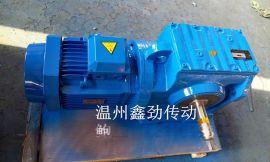 温州鑫劲鲍工13695883626S系列蜗轮蜗杆齿轮减速器
