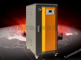 山东大学实验室用9KW小型电蒸汽发生器