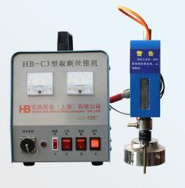 供应取断丝锥机(HB-C3)可货到付款