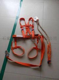 石家庄金淼电力厂家生产全方位安全带
