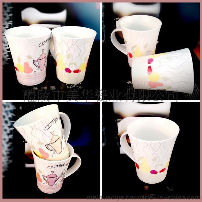 咖啡杯】陶瓷马克杯 欧式创意杯牛奶杯喇叭口杯子时尚简约