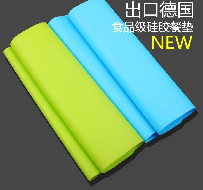 出口欧美的硅胶西餐垫 西餐厅餐桌垫 食品级硅胶材料