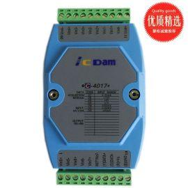 C-4017+ 电压电流采集模块 8路模拟量输入模块 485总线 modbus RTU协议 AI