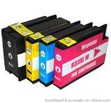 喷墨打印机HP932XL墨盒 正品墨盒生产