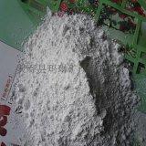 供應粘合劑用軟質高嶺土,紙管膠用高嶺土,高嶺土