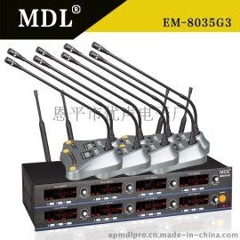 优声/MDL一拖8无线麦克风 KTV包房婚庆舞台无线话筒EM-8035G3