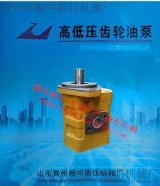 山东CBGJ1045高压齿轮油泵