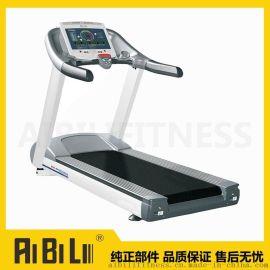 艾必力P900有氧器材跑步机
