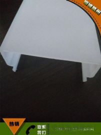 亚克力货架透明标识牌  ABS线槽型材 密封条