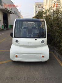 利凱士得廠家直銷8座全封閉電動觀光車LK-A08